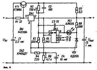 При токе нагрузки, меньшем 5А, падение напряжения на резисторе R7 таково, что входное напряжение ОУ DA2 больше О...